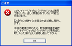 vaio0101.png
